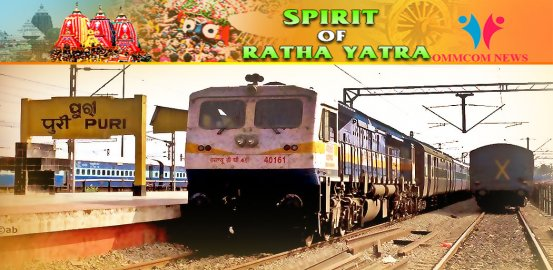 Puri Rath Yatra-2019: ECoR To Run 194 Special Trains, Open 60 Extra Ticket Counters, Special Security Arrangements Made