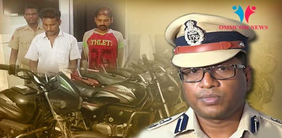 2 Looters Arrested In Bhubaneswar, 12 Bikes Seized