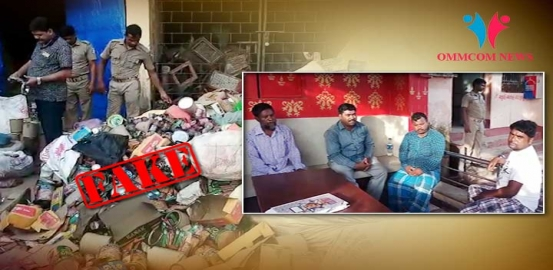 Odisha: Fake Gutkha Manufacturing Units Busted, 4 Held