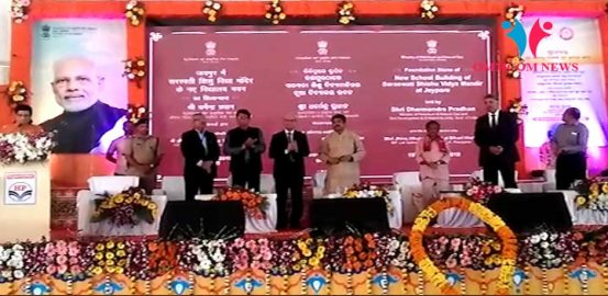 Odisha: Foundation Stone For HPCL's LPG Bottling Plant Laid In Rayagada