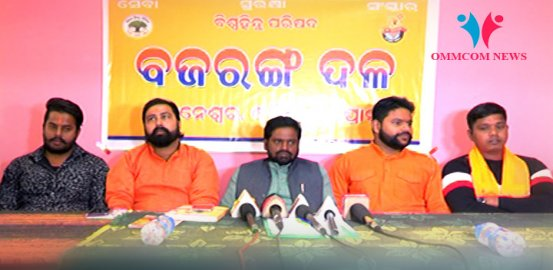 Odisha: Bajrang Dal To Stay Off Streets On Valentine's Day