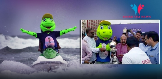 'Olly', Men's Hockey World Cup's Mascot Unveiled At Puri Beach