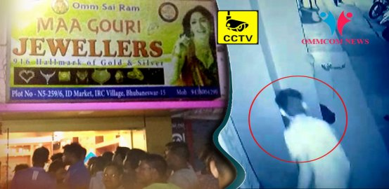 Watch: Miscreant Caught On CCTV Camera Stealing Jewelries In Bhubaneswar