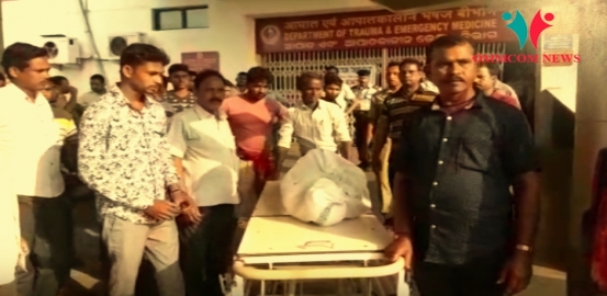 Kin Allege Patient's Death For Negligence In Bhubaneswar's Key Central Hospital, Sparks Tension