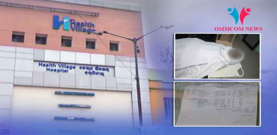 Hospital Raises Expired Medicine Bill After Patient's Death, Family Cries Murder