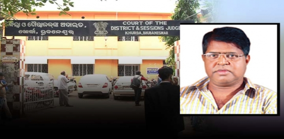 Odisha Court Reserves Verdict On Bail Pleas Of Manoj Nayak
