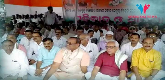 Odisha Congress Announces Farm Loan Waiver, If Back To Power In State