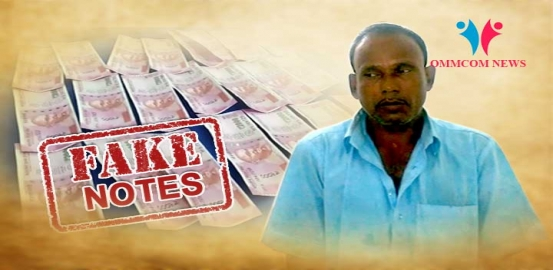 Fake Notes Of Rs 2000 Denomination Worth Rs 44,000 Seized In Odisha's Balasore
