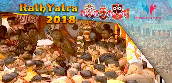 Heavy Rain Doesn't Deter Lord's Devotees From Religious Fervour Of Rath Yatra 2018