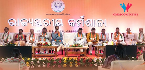 Odisha BJP Gears Up For General Polls Counting Day
