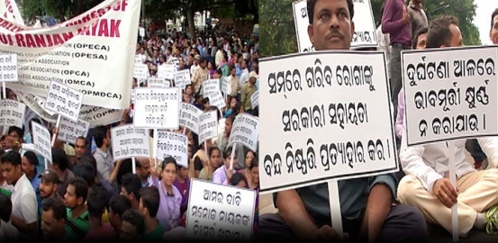 Protest Rally For Release Of Manoj Nayak:  'Ye To Sirf Trailer Tha, Picture Abhi Baaki Hai…'