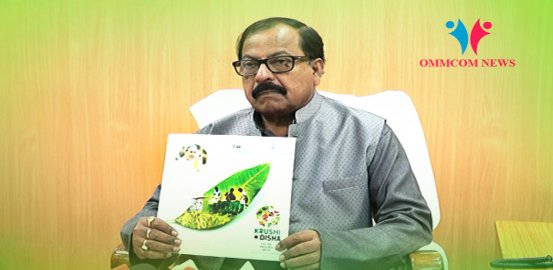 'Krushi Odisha 2019′ Aims At Identifying Alternative Avenues For Doubling Farmers' Income