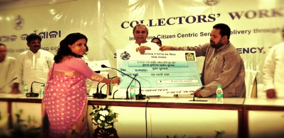 Odisha CM Awards Six District Collectors For Praiseworthy Citizen Centric Service Delivery