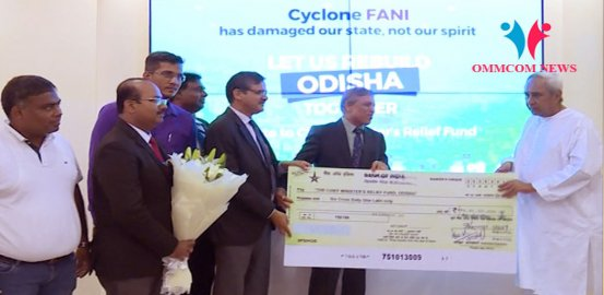 BOI Donates Rs 6.61 Crore To Odisha CMRF, Introduces Nandighosa Scheme