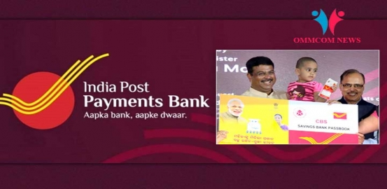 'India Post Payments Bank' Launched In Odisha Capital City, Across State