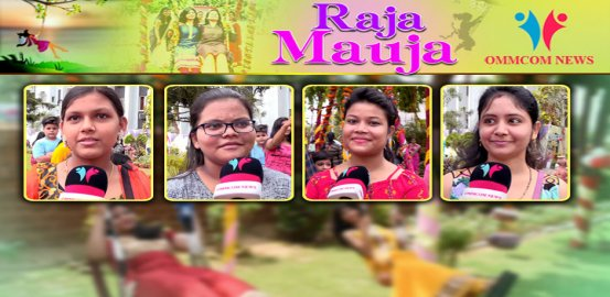 You Will Be Surprised To Know The Answers Given By Young Girls On Significance Of 'Raja'