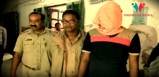 Most Wanted Inter-State Criminal Nabbed By Odisha Police In Minor Girl's Kidnapping