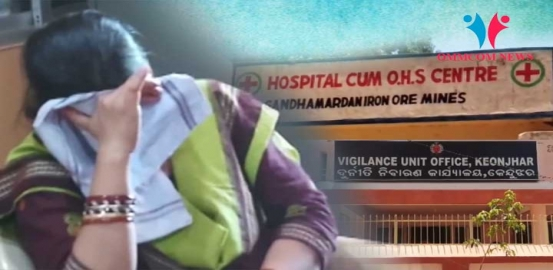 Odisha Lady Pharmacist Caught Red-Handed By Vigilance