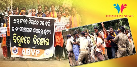 ABVP Protests Cancellation Of Students' Union Elections, 30 Held
