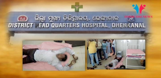 Patient Dies In Odisha Hospital, Family Alleges Medical Negligence Due To Spat Between Doctors