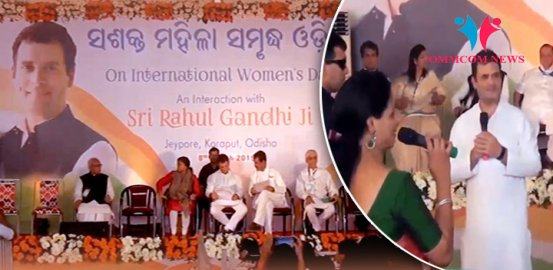 Odisha's Every Poor Girl To Get Financial Aid For Marriage, Rs 2000 Widow Allowance: Rahul Gandhi