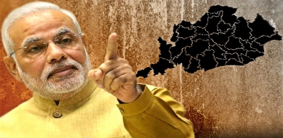 After UP, Is BJP Now Eyeing Odisha?