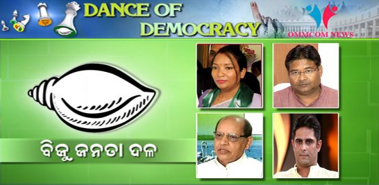 After Defeats Of MP Candidates In Western Odisha, BJD Is Trying To Dissect Cause