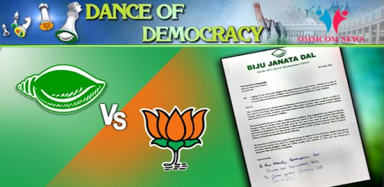 BJD Files FIR Against BJP, Alleges 'Cheating' As Election-2019 Manifesto Drops 'Special Category Status' Promise To Odisha