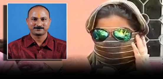 Woman Files FIR Against BJD MLA, Claims To Be 'Wife', 'Tortured', 'Ditched'