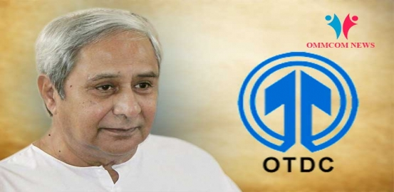 OTDC Pays Rs 1 Cr Dividend To Odisha CM For First Time Since Inception