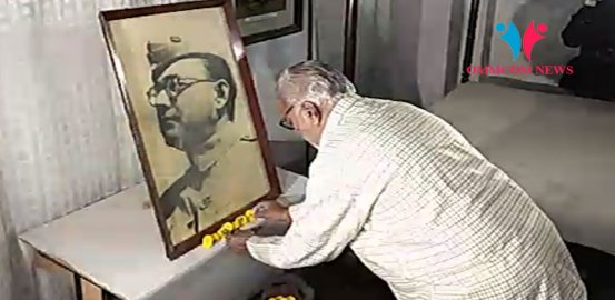 Netaji Is Alive And Will Stay Alive In The Hearts Of People: Odisha Governor Ganeshi Lal