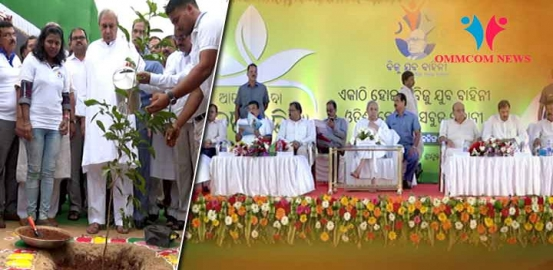 CM Naveen Launches Biju Yuva Vahini's Green Odisha Campaign From Kalinga Stadium