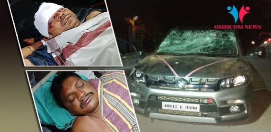 Bijepur Election Violence: Deadly Attack On Minister's Brother, 4 BJD Activists Hospitalised
