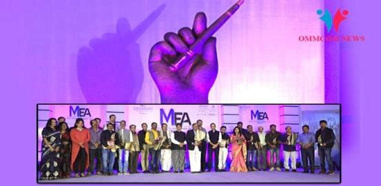 Journos Honoured For Commitment, Contribution To The Field Of Media