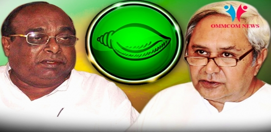 No Regrets! People Have Elected Me To Assembly, Not To Become Minister: Damodar Rout