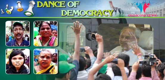 Is Naveen Patnaik's Road Show Changing The Political Equations In Kendrapara?