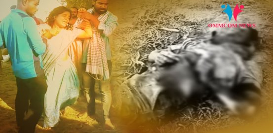 Odisha: Body Of Missing Youth Recovered From Water Pit In Khurda