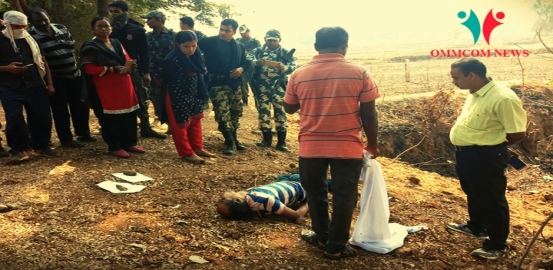Youth Killed By Maoists In Odisha Suspecting To Be Police Informer