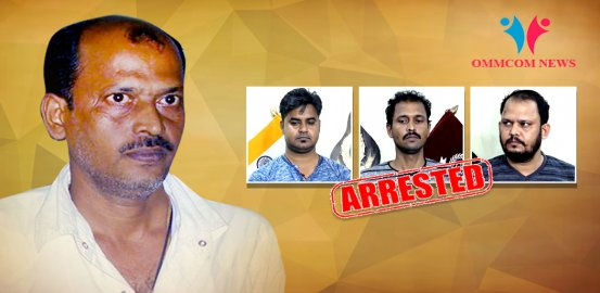 Odisha Crime: Gangster Tito's 3 Associates Nabbed By STF