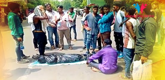Odisha: Pregnant Woman Dies In Baripada Medical College, Family Alleges Medical Negligence
