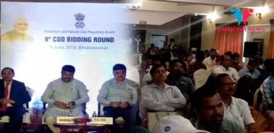 PNGRB Holds 9th CGD Bidding Round Roadshow At Odisha's Capital City
