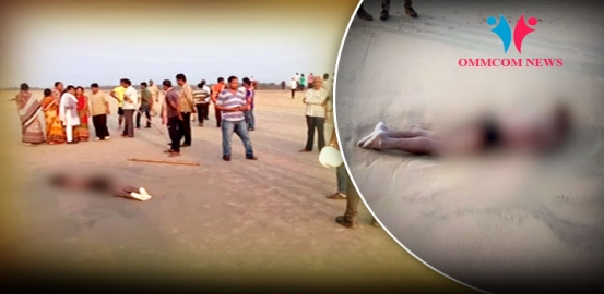 Body Of Student Swept Away In Sea At Paradip Found