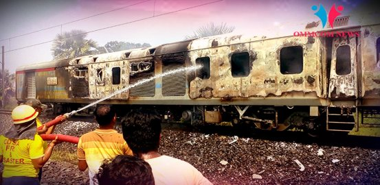 Bhubaneswar-Bound Rajdhani Express Catches Fire, All Passengers Safe