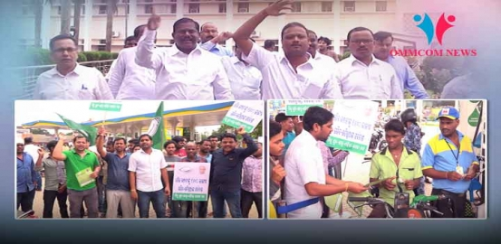 BJD MLAs Walk Down From Assembly To Protest Against Fuel Price Hike In Odisha Capital City