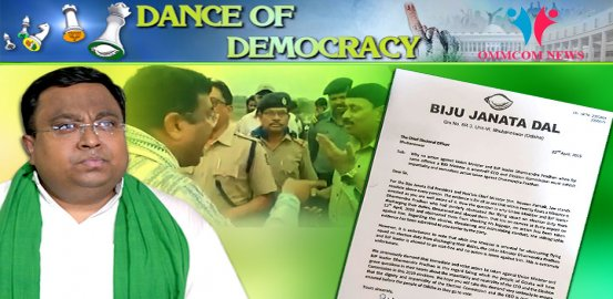 Why No Action Against Dharmendra Pradhan For Obstructing Police: BJD Files Complaint With CEO