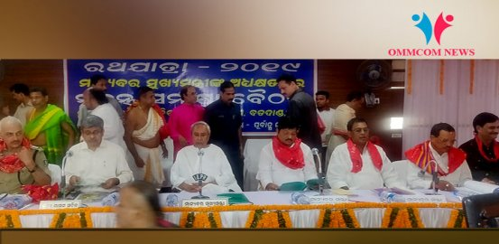 Odisha CM's Special Review Meeting, No Toll Fee At Pipili Toll Gate During Rath Yatra-2019