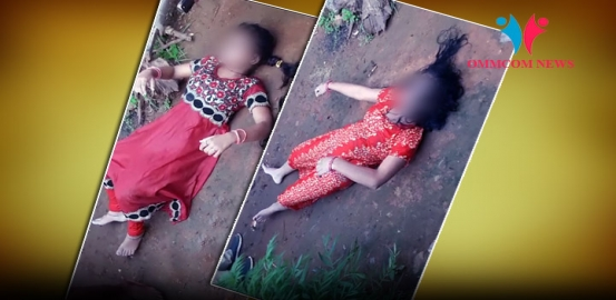 Odisha: Bodies Of Two Sisters Found Inside Well In Gajapati