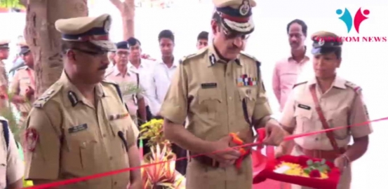 New Police Reception Center Inaugurated In Odisha's Capital PS