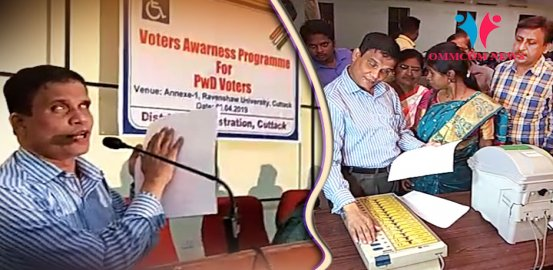 Odisha: Visually-Impaired Officer Trains Persons With Disabilities On How To Vote In Upcoming Polls