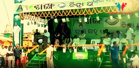 CM's Second Day Of High Voltage Campaign In Bijepur